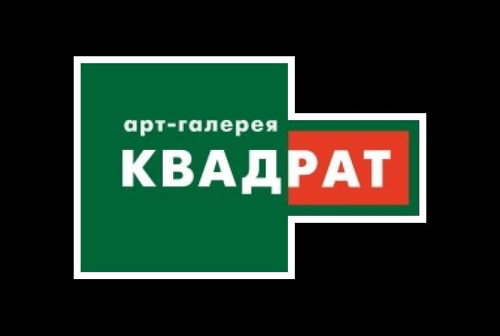 Багетная мастерская Омск